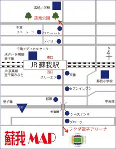 ひまわりフェスティバル会場案内図