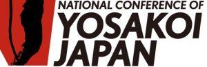YOSAKOI JAPAN全国連絡協議会
